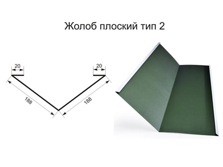 Єндова 2 Тайл