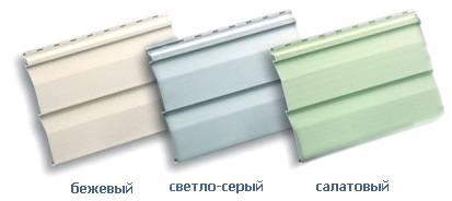 Софити кольори2